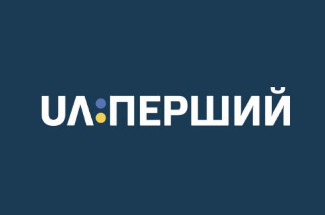 """Давление на СМИ: Аласания сказал, что телеканал """"UA:Перший"""" был отключен из-за долгов, – подробности"""