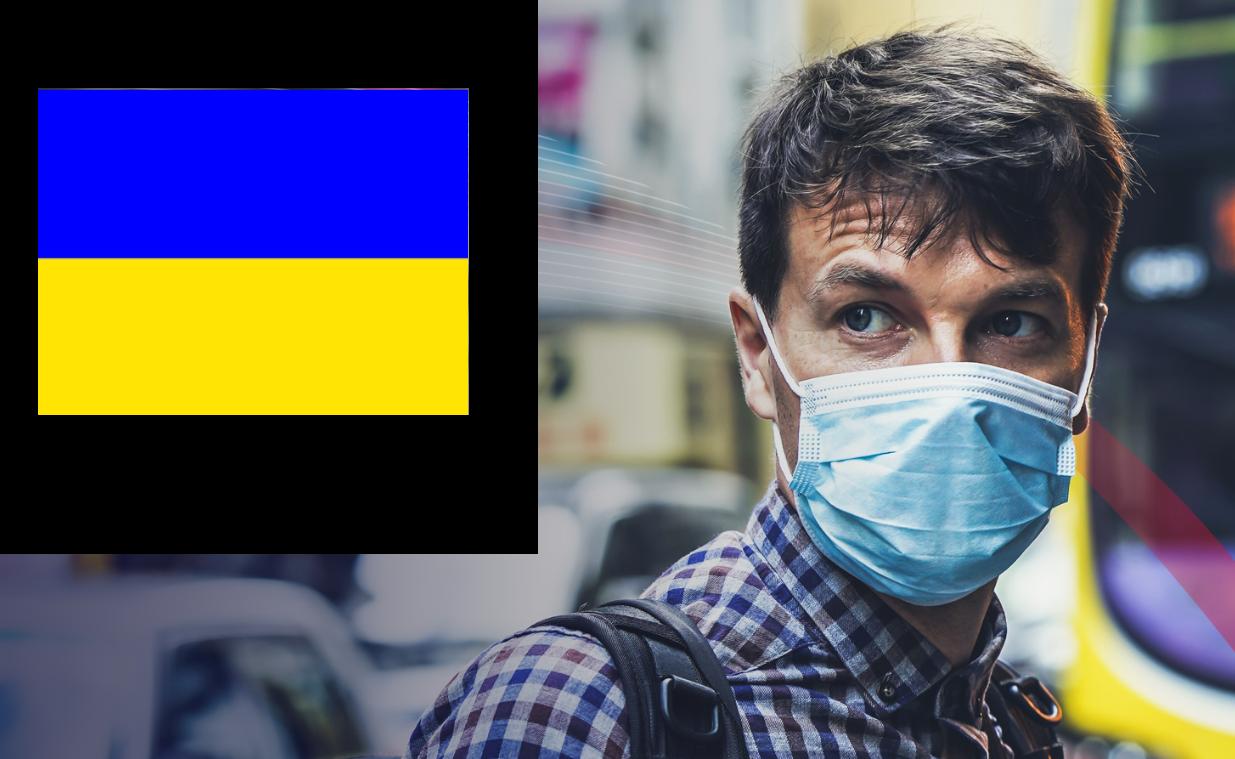 Официально: первый украинец заболел китайским коронавирусом - СМИ сообщили, в каком он городе