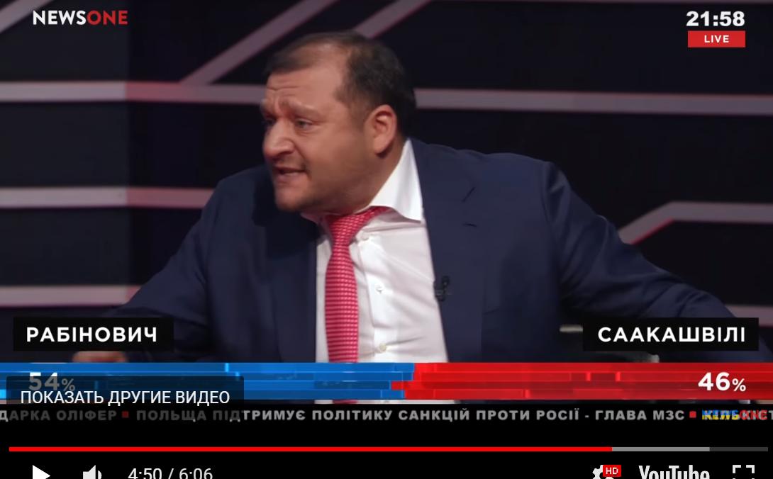 """На украинском ТВ грандиозный скандал: опубликовано видео истерики Добкина после обвинений в """"проституции"""" и разгоне Майдана в 2014 году - кадры"""