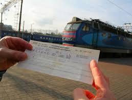 ДонЖД возвращает деньги пассажирам Луганских поездов