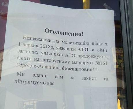 Спасибо за защиту: Сеть растрогало обращение к бойцам АТО в украинской маршрутке - кадры