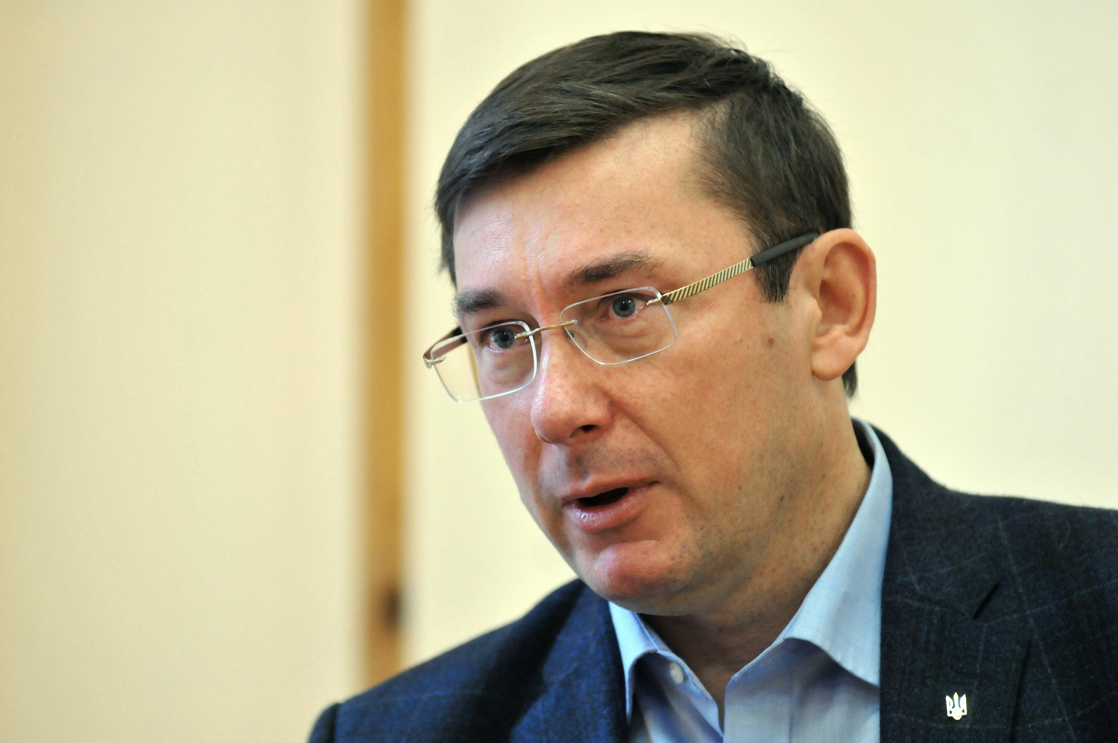 Луценко подал представление о лишении депутатской неприкосновенности 5 нардепов