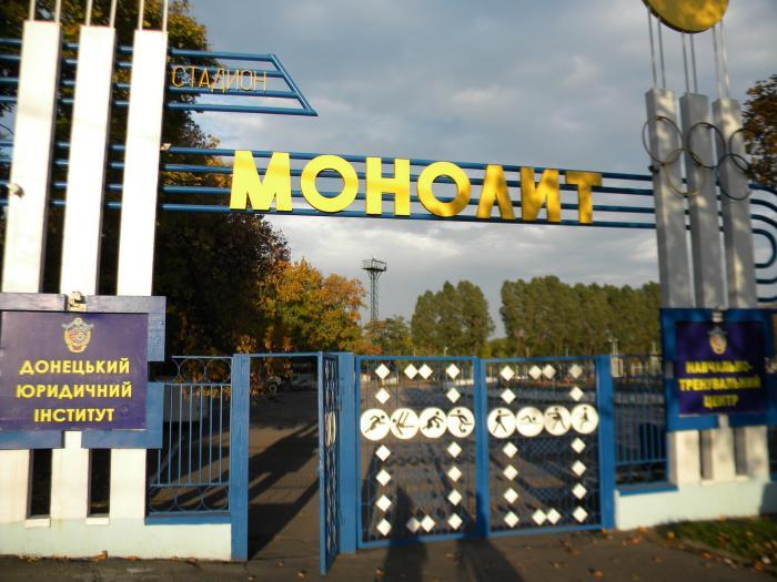 Киевский район Донецка под прицелом: снаряд попал в стадион Монолит и жилой дом