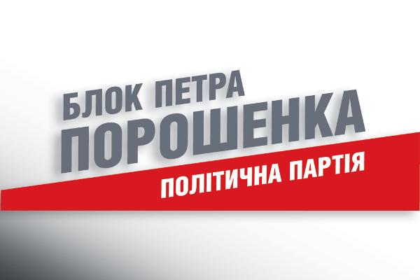 """У Порошенко заметили настоящую опасность в словах Путина: """"Он намерен всунуть свой нос в украинские выборы"""""""