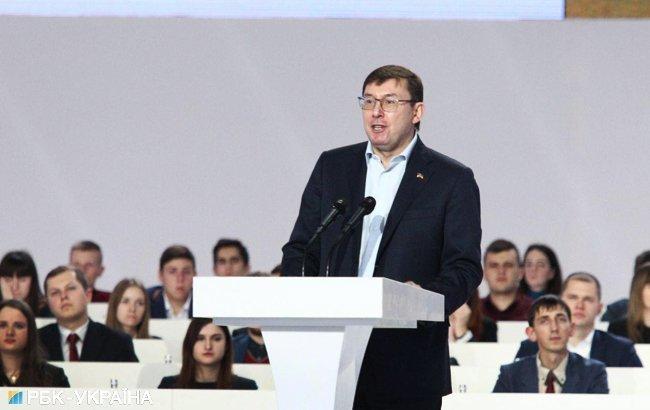 """Луценко сурово раскритиковал """"новые курсы"""" Украины, поддержав сильнейшими словами выдвижение Порошенко, - кадры"""