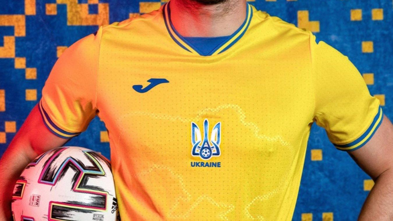 УЕФА дал окончательный ответ насчет новой формы сборной Украины по футболу