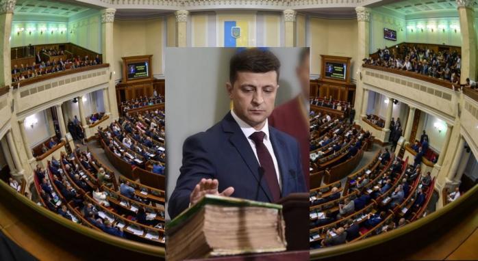 Украина, Слуга народа, ФОП, Политика, Верховная Рада, Парламент.
