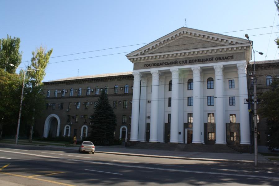 На месте Хозяйственного суда в Донецке ДНР открыло Министерство АПК и продовольствия