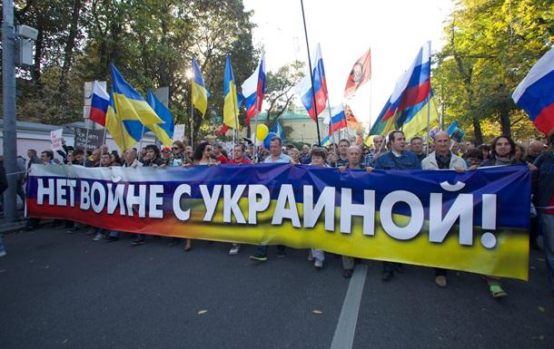 Россия, Украина, война, восток Украины, Донбасс, политика, общество