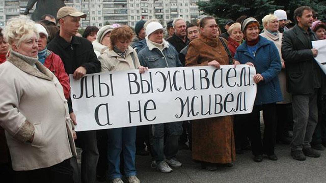 «Донбасс становится безлюдным!» В Донецке признали катастрофу после прихода РФ