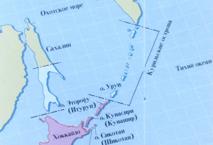 Россия, политика, США, договор, Курилы, Япония, Южный сахалин