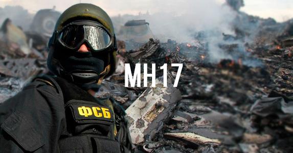 Подчищают концы: ФСБ изолирует и ликвидирует ключевых свидетелей крушения малайзийского МН17 на Донбассе