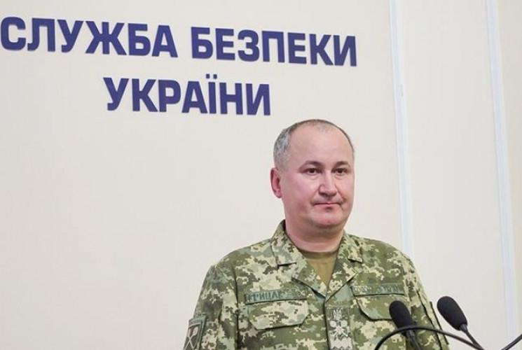 зеленский, инаугурация, президент украины, верховная рада, грицак, отставка, сбу