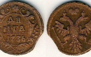 Обнаруженный клад на юге Азербайджана содержит средневековые медные монеты