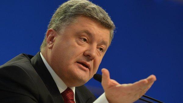 """Порошенко """"держит кулаки"""", чтобы день Минских переговоров вошел в историю мировой дипломатии"""