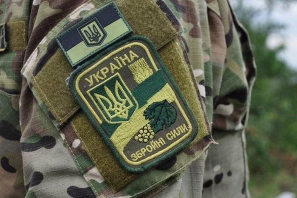 Военный ВСУ подорвался на фронте: первые подробности от штаба ООС