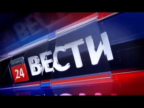 """Партизаны в Луганске добрались до пропагандистов? В """"ЛНР"""" """"заминировали"""" сепаратистский телеканал """"Луганск 24"""""""