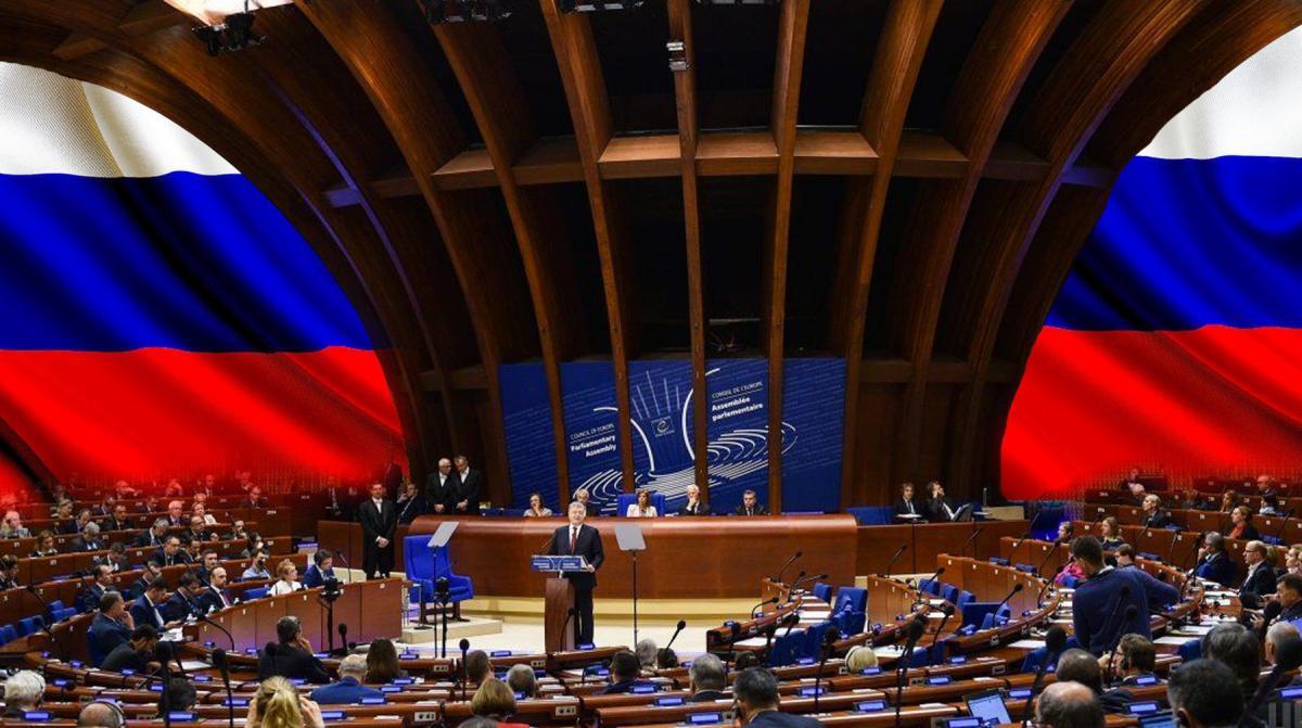 Украина, политика, россия, агрессия, ПАСЕ, возвращение, делегация, санкции, крым, донбасс
