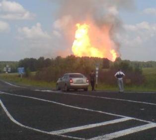 Как горел газопровод в Донецке