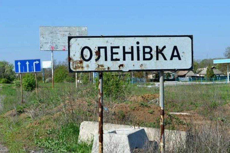 кпвв, блокпост, очереди, еленовка, война на донбассе, боевики, террористы, пушилин, днр, новости украины