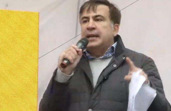 """В Киеве сотни митингующих собрались на Вече: Саакашвили с активистами обещают """"переворот сознания"""" и огласили дату экзамена для украинской власти - кадры"""