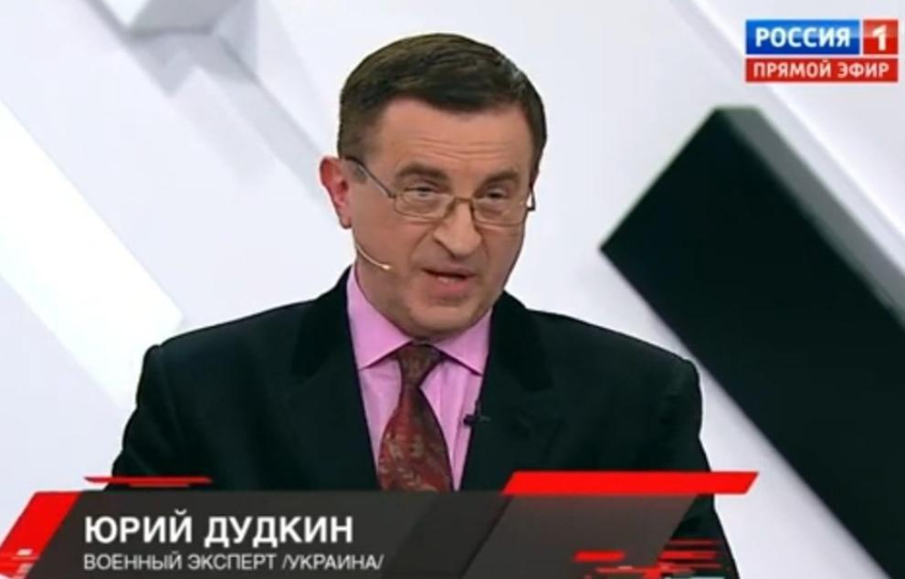 Госизмена и обыск у эксперта каналов Медведчука: появилось видео с Путиным, которое Дудкин разместил вчера