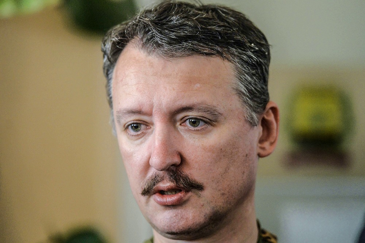 """""""Если подключат ВСУ, не продержимся и трех суток"""", - Стрелков прогнозирует разгром ВС РФ в Приднестровье"""