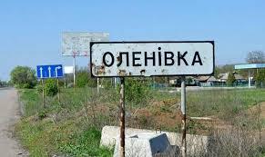 """""""Бахнуло, загудело и все потухло"""": в  оккупированной Еленовке прогремел мощный взрыв, боевики хранят молчание"""