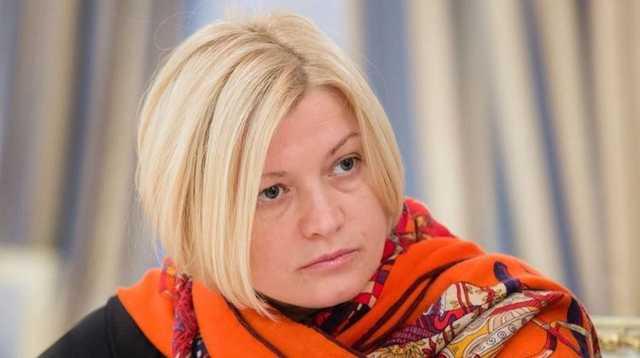 Геращенко поражена волной абсурда вокруг Зеленского: новый скандал стал последней каплей