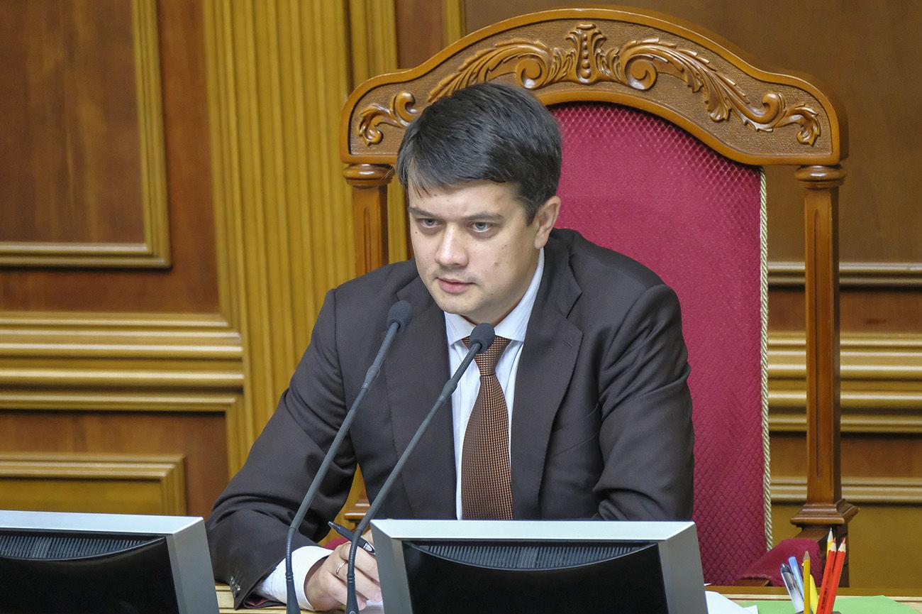 """""""Слуги народа"""" готовятся отправить в отставку спикера Разумкова - источник"""