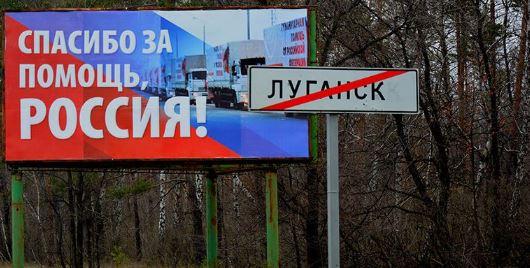 """Соцсети потрясло фото из Луганска: """"Это бомжатник, а не город, такого даже в 2014 году не было"""""""