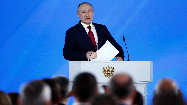 Россия, Конституция, Путин, Президент, Политика.
