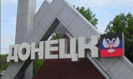 """""""Долбонуло добряче, давно такого не было"""": в оккупированном Донецке гремят взрывы и слышна стрельба - подробности"""