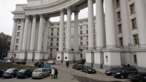 политика, общество, россия, украина, мид украины, донбасс, ато, восток украины