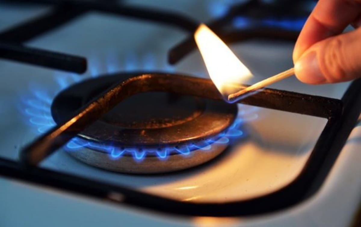 Цены на газ в феврале: что ждет украинцев