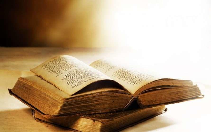 Один из знаковых библейских персонажей был реально жившим человеком: археологи нашли подтверждение