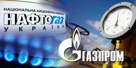 нафтогаз, ес, газпром, россия, поставки,украина