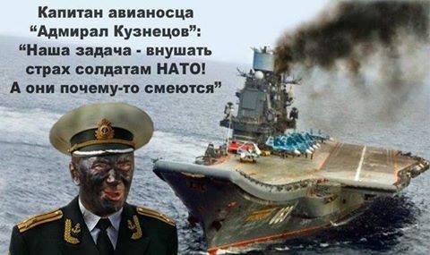 Владимир Путин, Армия России, Новости России, Политика, Общество