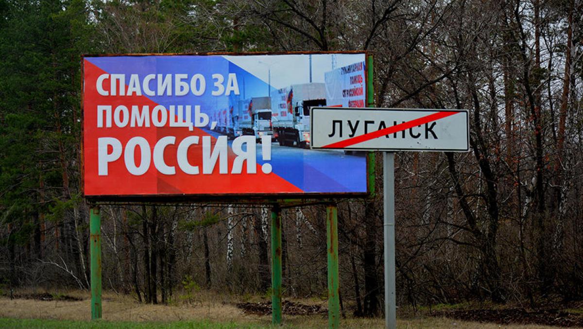 От прежнего Луганска ничего не осталось: луганчане рассказали, во что город превратился без Украины