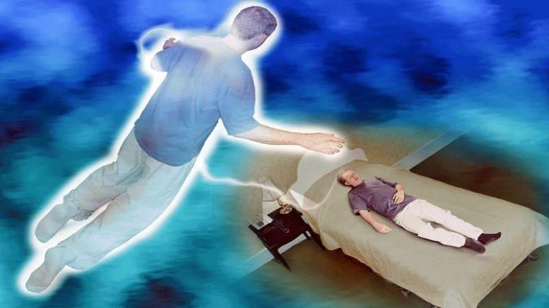 Ученые из Китая создали мощный сканер, способный увидеть человеческую душу