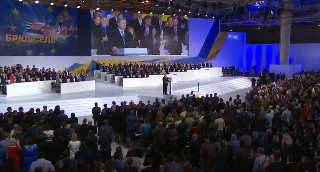 """""""Епифаний, Кличко, Филатов, Ярош"""", - появился полный список тех, кто поддержал выдвижение Порошенко, кадры"""