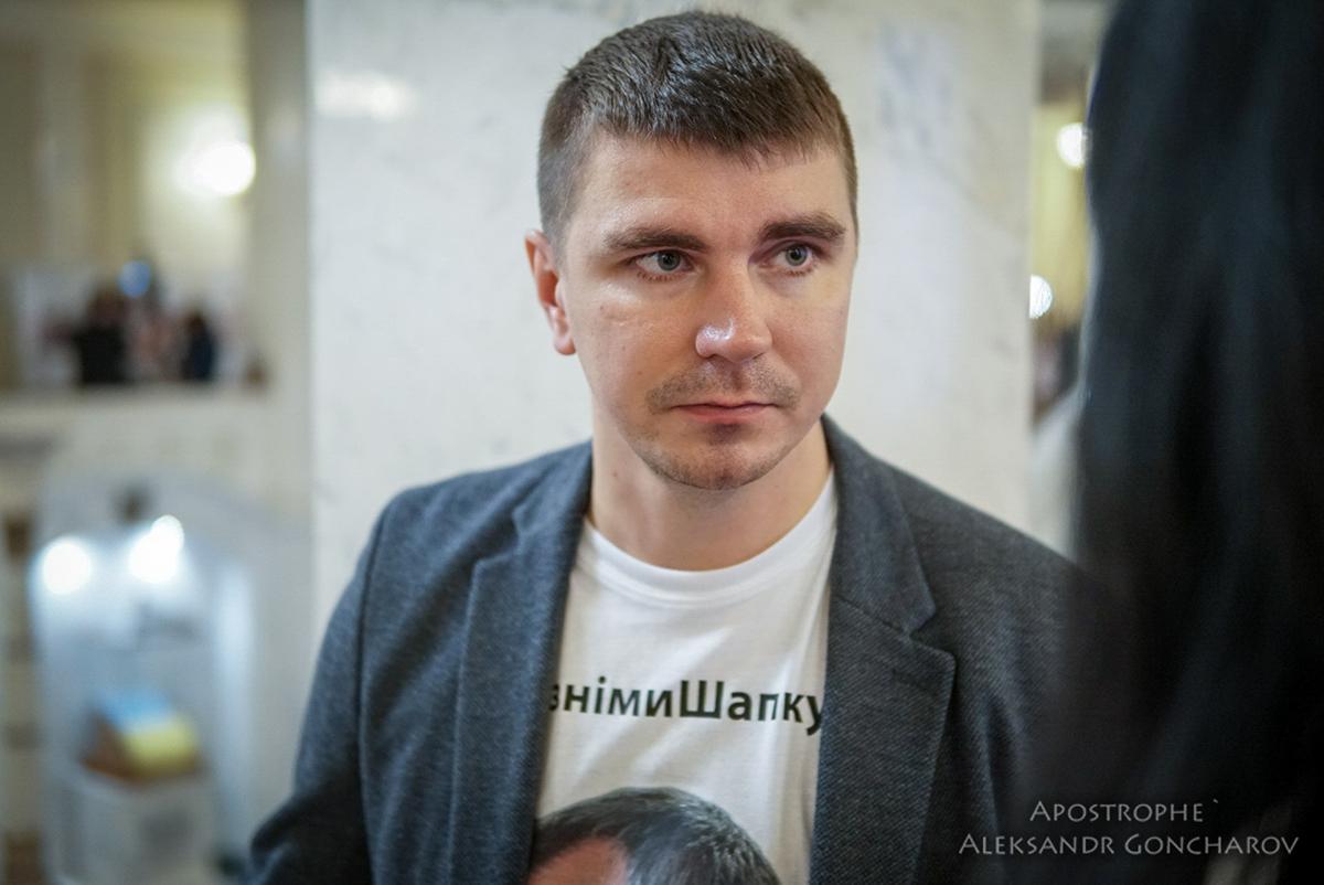 Нардеп Поляков выдвинул требования Зеленскому из-за ключевого для МВФ закона