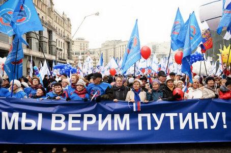"""""""Великие духовные скрепы"""": 80% россиян хотят, чтобы Кремль тратил их деньги на кровавый конфликт на Донбассе, лишь бы не шел на уступки Киеву и Западу"""