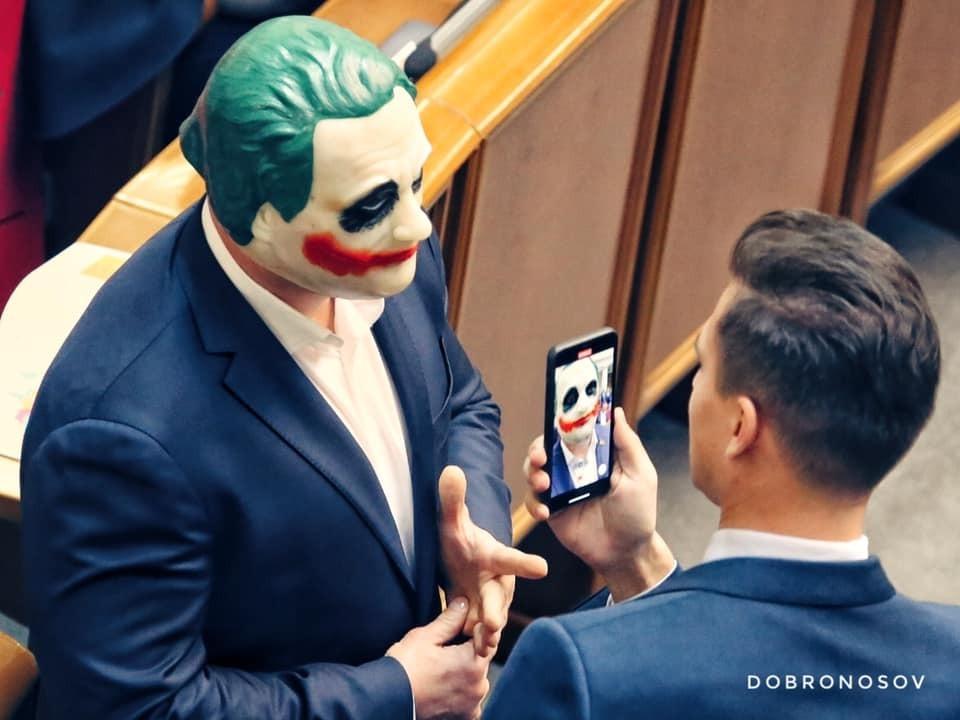 Украина, политика, слуга народа, Рада, вр, Кива, видео, скандал