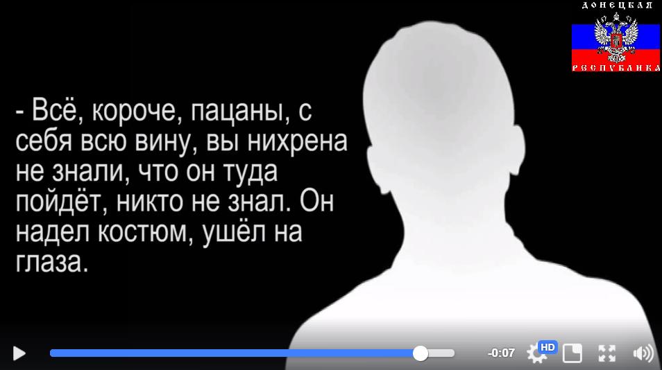 """Провал диверсантов """"ДНР"""" под Широкино: в Сети опубликовано видео радиоперехвата ВСУ с разговором главарей """"ДНР"""" - кадры"""