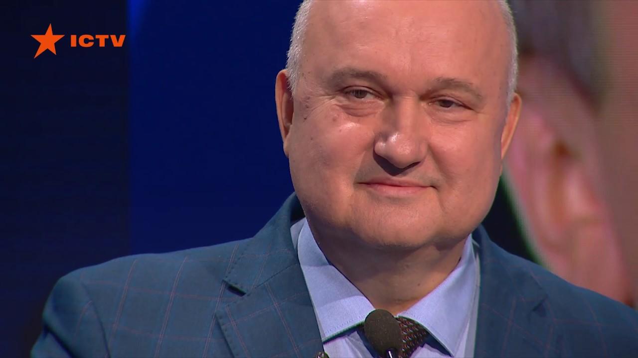 Украина, Смешко, Добродомов, Гриценко, Сюмар, Политика, Драка.
