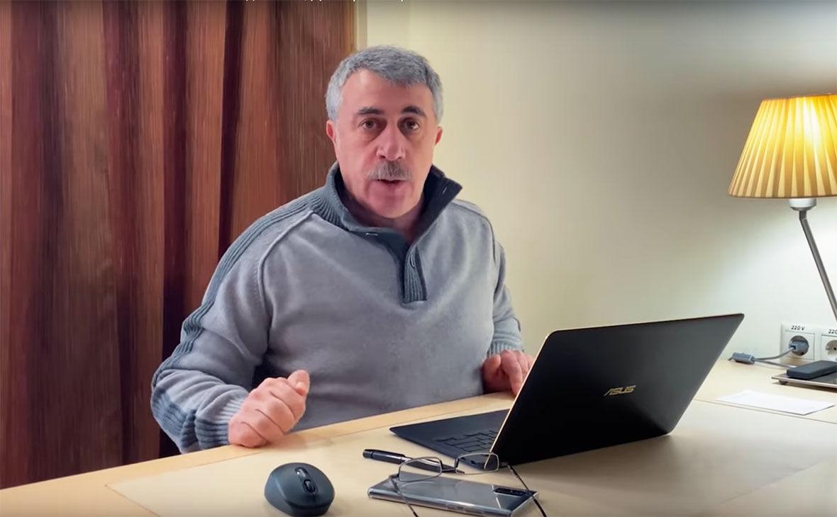 """Эпидемия """"черной плесени"""": Комаровский пояснил, стоит ли опасаться болезни"""
