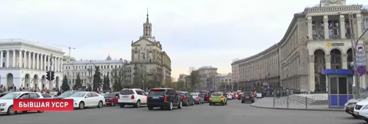 """Белорусский телеканал назвал Украину """"бывшей УССР"""" - скандал набирает обороты"""