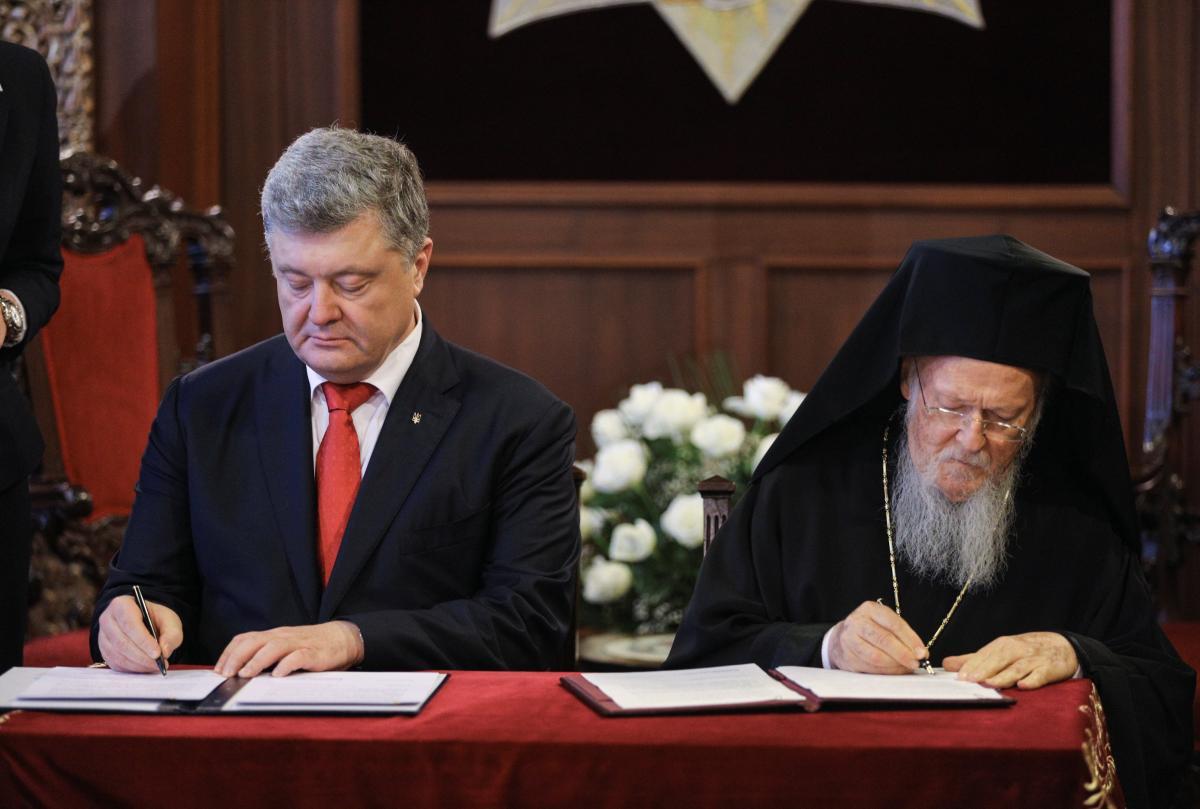 Сбывается самый страшный сон РФ: Вселенский патриарх лично вручит Томос избранному предстоятелю Украинской церкви