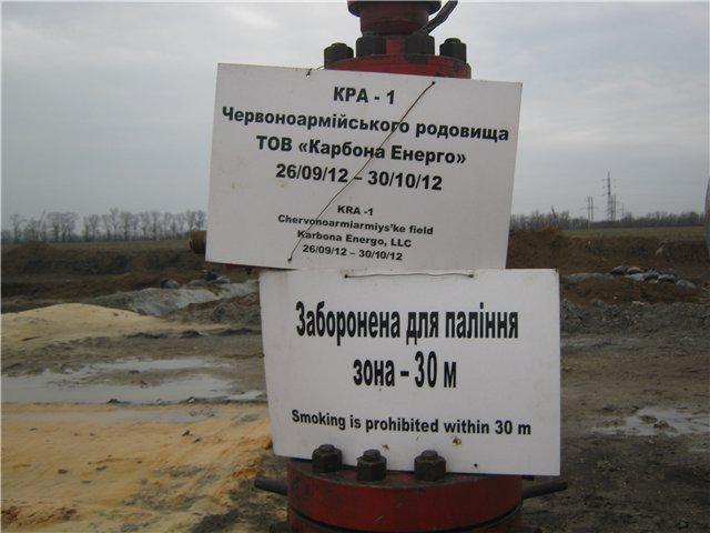Вице-губернатор Донецкой области Клименко: добывать сланцевый газ нам невыгодно